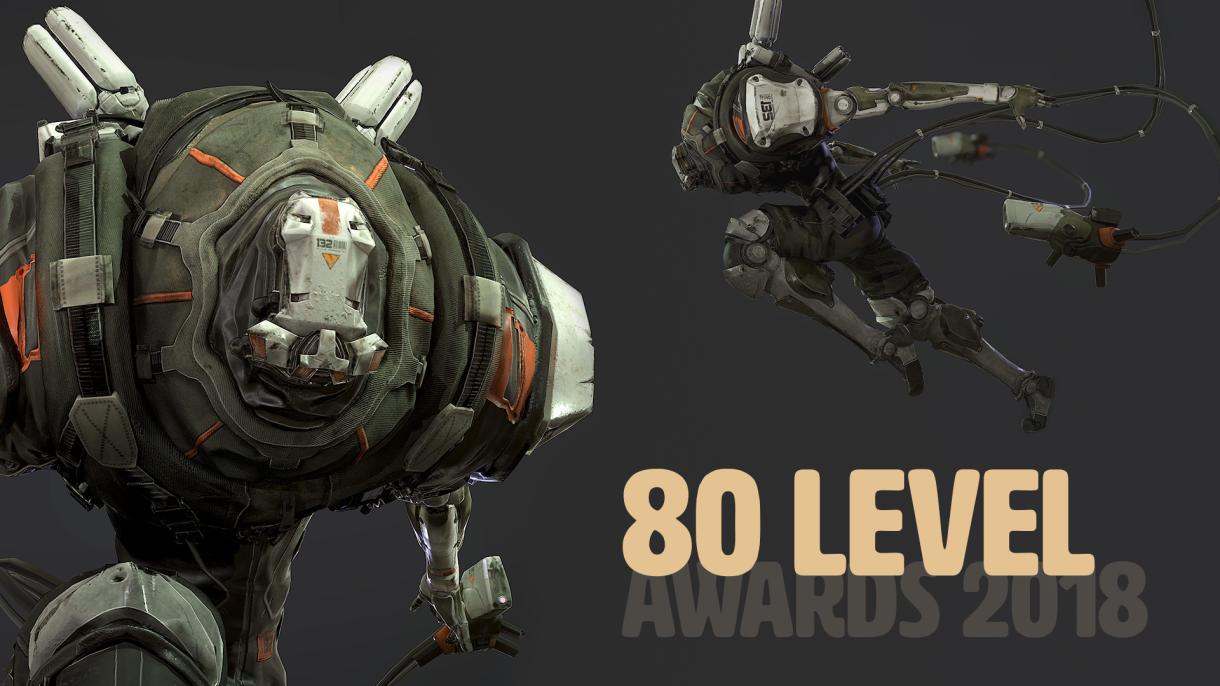 80 Level Awards
