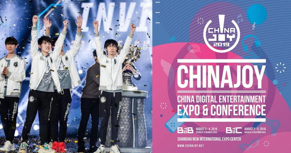 ChinaJoy 2019: New Upgrade of Digital Entertainment