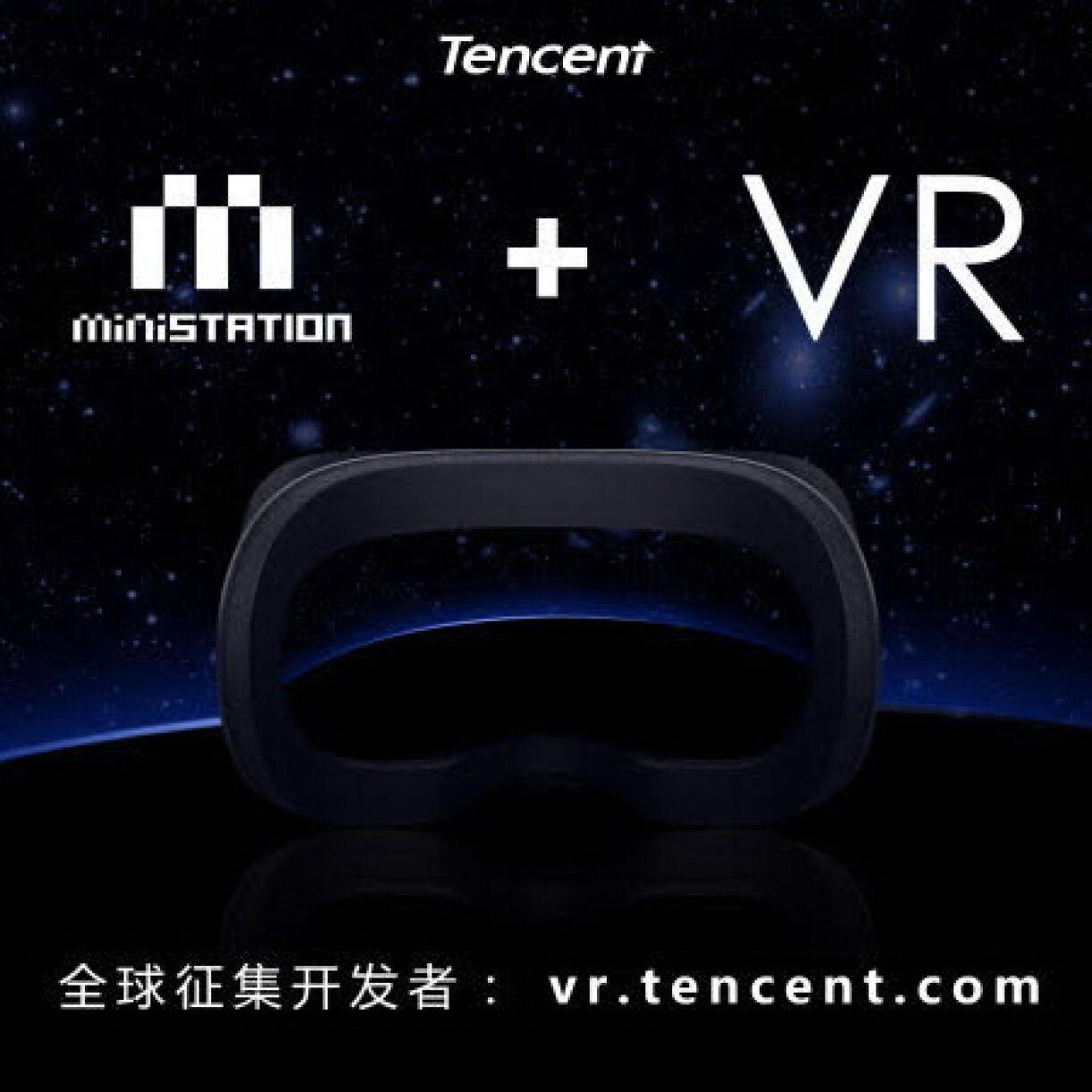 Tencent announced VR platform & a VR game